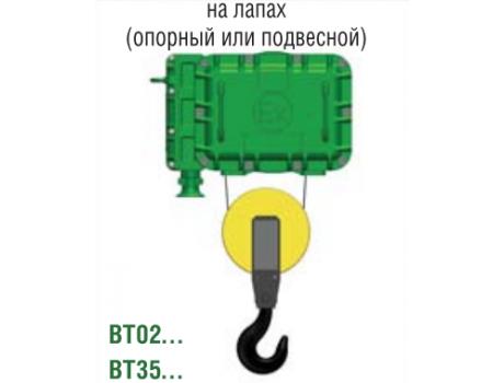 """Тали электрические канатные взрывозащищенные стационарные тип """"ВТ"""""""
