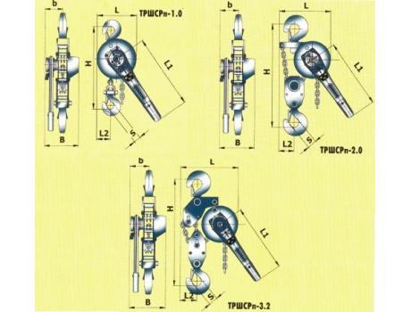 Тали шестеренные ТРШСп (с поворотным кожухом)