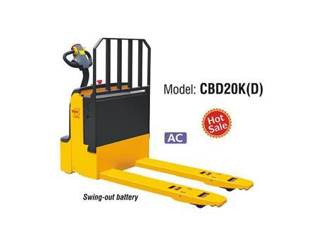 Тележка самоходная CBD20K(D)-II, г/п 2-4,4 т