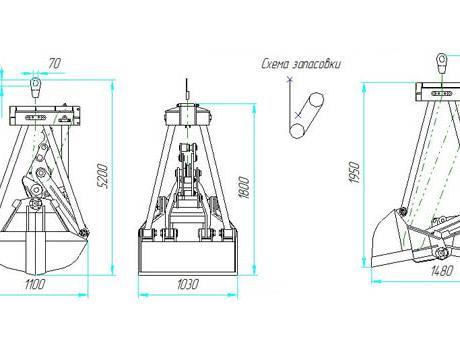 Грейфер модели ДГ2-1-Л2-1К-0,35