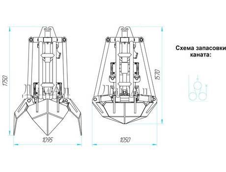 Грейфер модели ДГ4-1-C3-1К-0,1