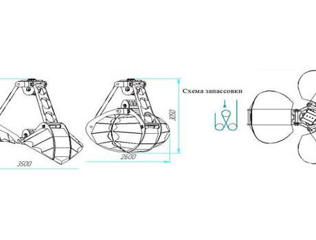 Грейфер модели ДГ3-16-С2-2K-ПЧ-2,0