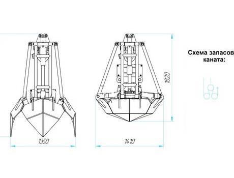 Грейфер модели ДГ4-2-C3-1К-0,25
