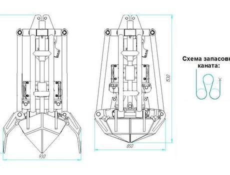 Грейфер модели ДГ4-1-C3-1К-0,07