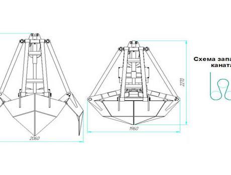 Грейфер модели ДГ4-5-С3-1К-1,0
