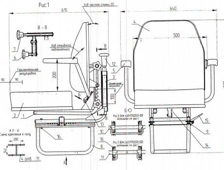Сиденье машиниста крана поворотное с опрокидывающейся подушкой модели 7927
