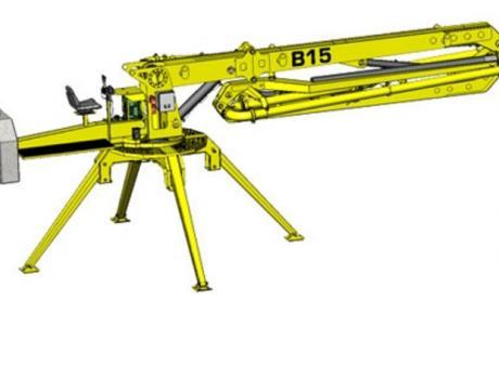 Бетонораздаточная стрела Atabey B 15