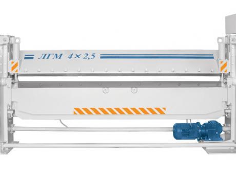 Листогибочный станок тип ЛГМ