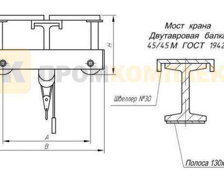 Кран-балка электрическая опорная г/п 5 тонн пролет 13,5; 16,5 м