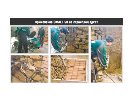 Торкретирование с применением торкрет-установкт (шнековой станции) SMALL 50