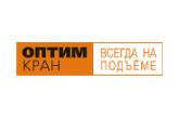 """""""Оптим-кран"""" ООО"""